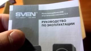 Распаковка колонок Sven 355