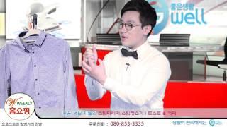 생활가전제품 지웰 스팀다리미/스팀청소기 쇼호스트 장종배…