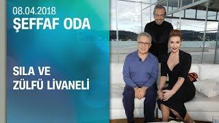Sıla ve Zülfü Livaneli, Şeffaf Oda'ya konuk oldu - 08.04.2018 Pazar