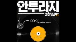 [안투라지 MIXTAPE #2] Dok2 (도끼)  - The Good (Feat. Hash Swan)