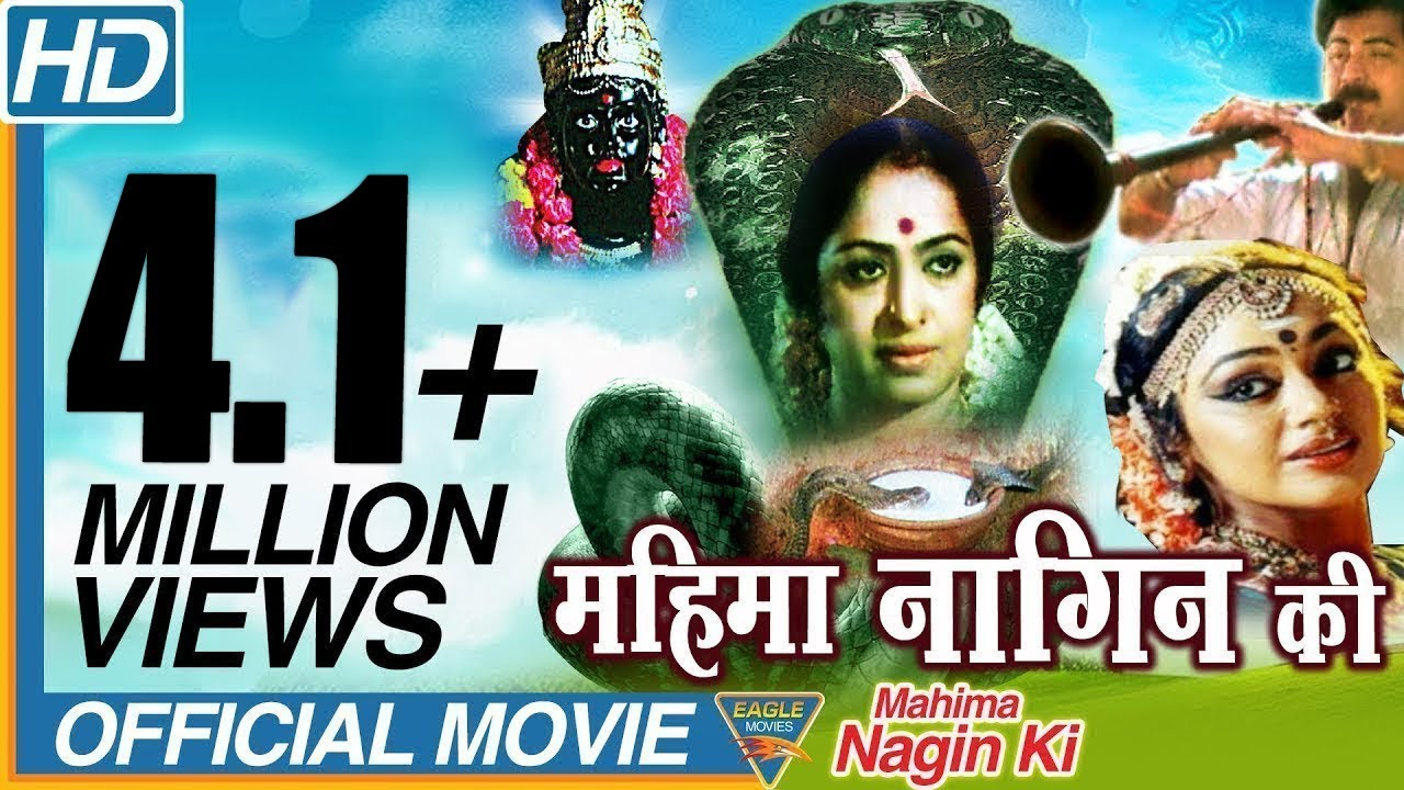 Mahima Nagin Ki Hindi Dubbed Full Movie K R Vijaya Shobana Sridhar Bolywood Full Movies