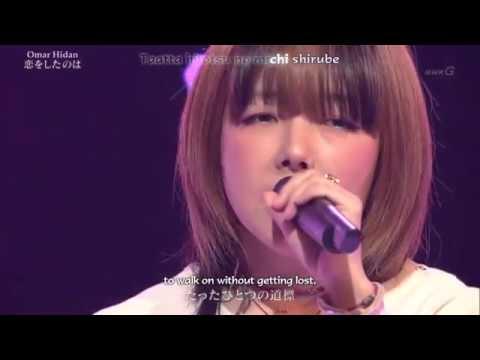 KOE NO KATACHI - [Aiko~Koi wo shita no wa][NHKG-Live] - English
