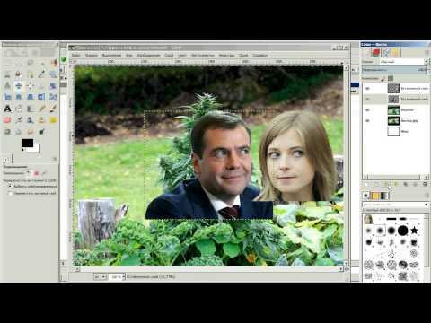 как ... вырезать лицо из одной фотографии и вставить в другую