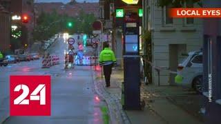 Смотреть видео В Копенгагене прогремел второй за неделю взрыв - Россия 24 онлайн