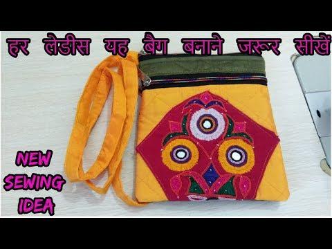 how to make Kutchhi shoulder bag from fabric at home-magical hands Hindi sewing tutorial 2018