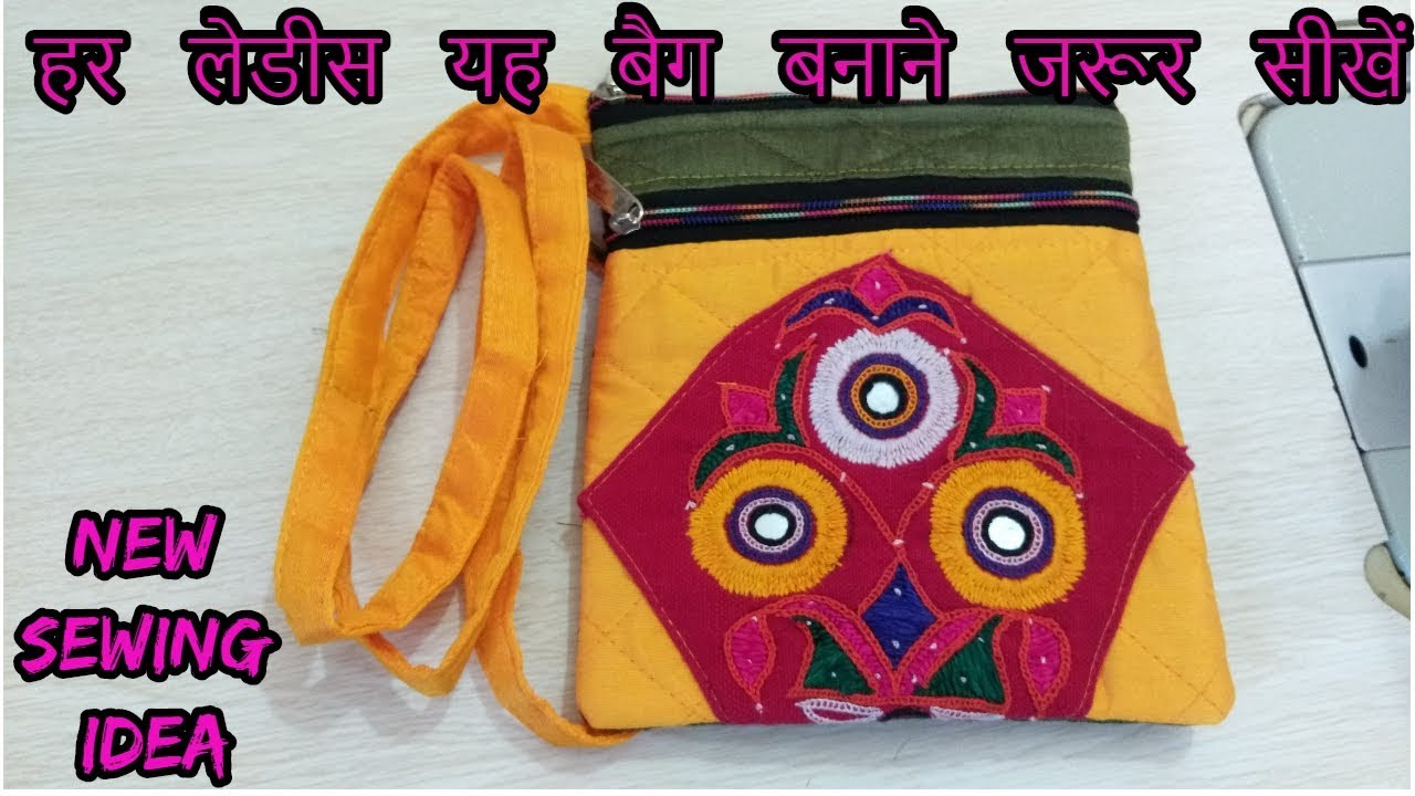 e5afa9d521 how to make Kutchhi shoulder bag from fabric at home-magical hands ...