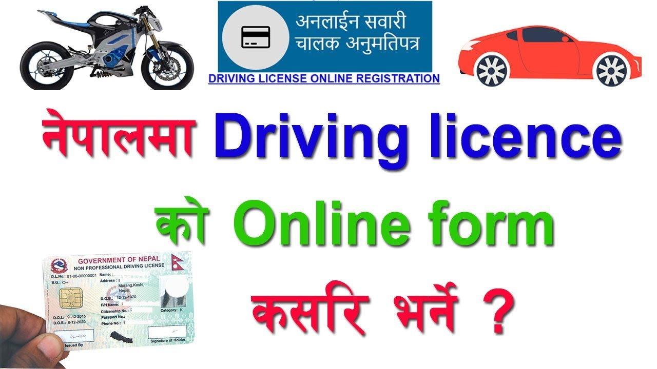 driving license online form nepal