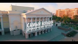 Тюмень - лучший город России