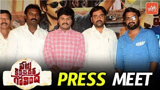 Vajra Kavachadhara Govinda Movie Press Meet Saptagiri Arun Pawar Latest Movies 2019 YOYO TV