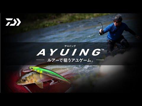 AYUING™ イメージムービー