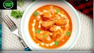 বাটার চিকেন (Butter Chicken)    Bangladeshi Chicken Recipe    How To Make Butter Chicken