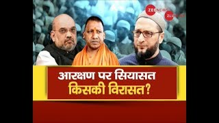 Debate: Politics of religious reservation to help political parties to win elections in Telangana?
