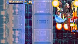 Radiant Silvergun - Golets (Very hard)