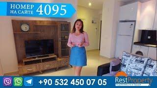 видео Недвижимость в Турции