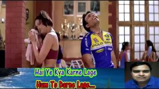 Chalte chalte younhi ruk karaoke only for male singers by Rajesh Gupta