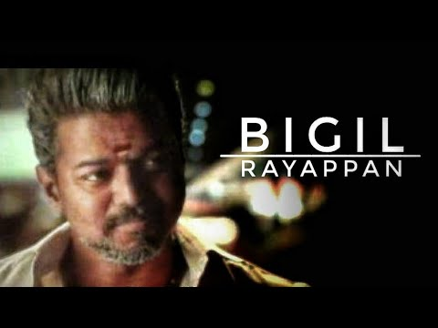 Bigil Bgm Bigil Rayappan Background Music Vb 1927 Youtube