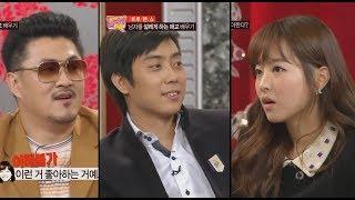 121217 [놀러와] 트루맨쇼(True Man Show) 박보영(2) 은지원(Eun Jiwon), 데프콘(Defconn), 권오중 1080p