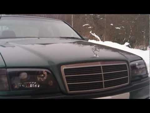 Mercedes Benz Projector Lights