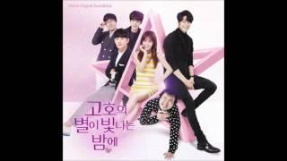 Go Ho's Starry Night - 별사탕 (Candy Star)