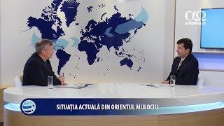Realitati si perspective 50 - Situatia actuala din Orientul Mijlociu - iunie 2017