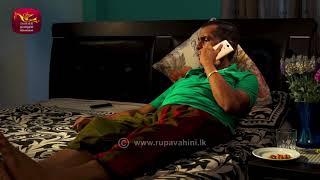 Mansala - මංසල | Episode -03 | 2018-08-04 | Rupavahini TeleDrama Thumbnail