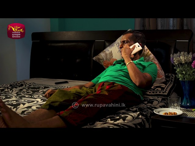 Mansala - මංසල | Episode -03 | 2018-08-04 | Rupavahini TeleDrama