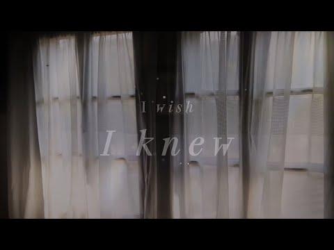 Forest Blakk -  I Wish I Knew (Visualizer)