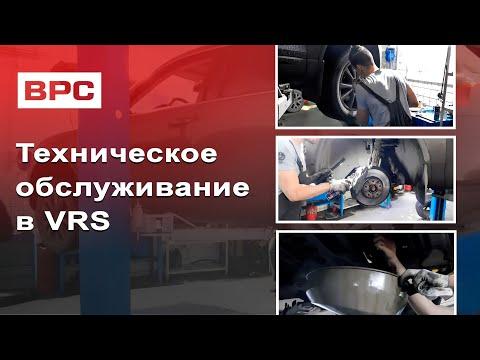Техническое обслуживание VW Touareg NF 2011 г.в.