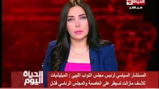 فيديو.. البرلمان الليبي: المبادرة المصرية  الحل الأمثل لأزمتنا