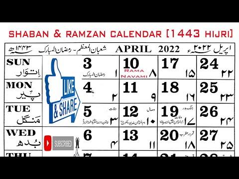 Muslim Calendar 2022.2022 April Calendar Shaban Ramzan 1443 Hijri Islamic Calendar Youtube