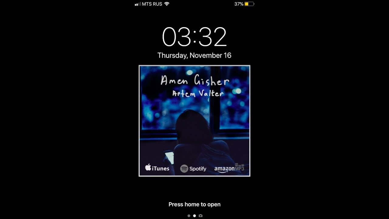 artem-valter-amen-gisher-lyric-video-artem-valter