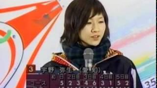 びわこ 2011/04/06 1号艇:山川美由紀 / 2号艇:魚谷香織 / 3号艇:宇野...