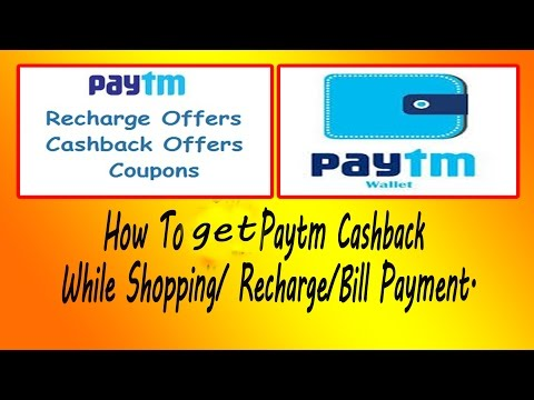 How To Get Paytm Cashback While Shopping. Easiest Way to Purchase Anything.