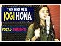 Jogi (Female Version) - SHRlSHTl - Shaadi Mein Zaroor Aana Mp3
