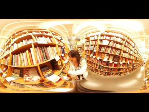 360 video of Powell's City of Books #Portland