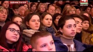 Областная предметная олимпиада, Могилев