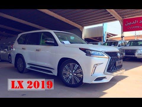 جيب لكزس Lx570 2019 فئة Ss Sport سعودي Youtube