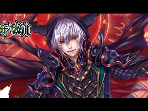 Force of Will TCG: Timeline Arsonist Alisaris Deck Profile - Agni Kai
