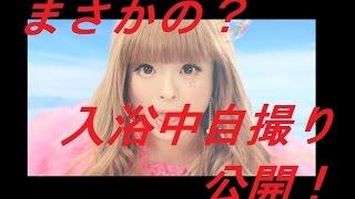 【関連動画】 kyarypamyupamyuTV(オフィシャルch) https://www.youtub...