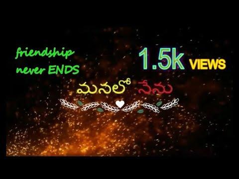 short film manalo nenu with subtitles
