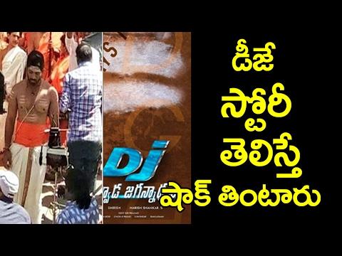 DJ Story Leaked   Allu Arjun Dj Movie  ...