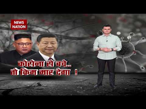 Khalnayak: China's Coronavirus Suspect To Be Shot Dead By North Korean Government