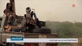 المليشيا الحوثية تصعد في حيس جنوب الحديدة