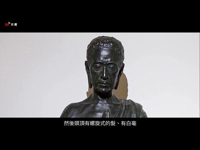 【RTI】Bảo tàng Mỹ thuật (6) Huang Tu-shui – Đàn Trâu