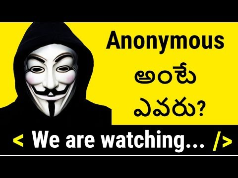 Anonymous in Telugu | Who is Anonymous | World's Biggest Hacker's Group