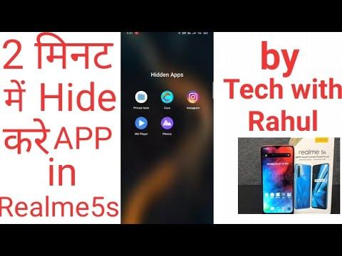 Download Realme 5s app hide kise kare  realme 5s App Lock