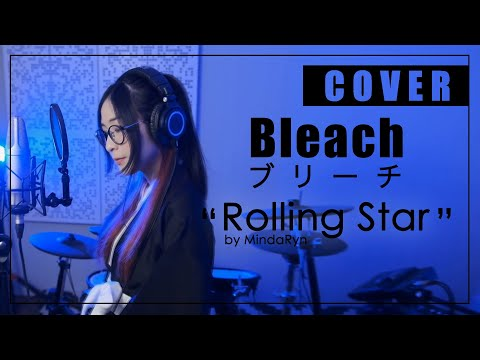 Bleach - Rolling Star『 YUI』| Cover By MindaRyn