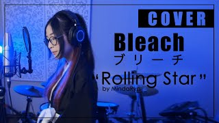 Download lagu Bleach Rolling star YUI cover by MindaRyn MP3