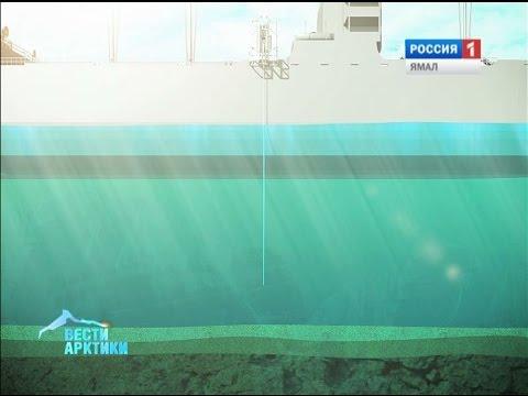 Ученые Питера собираются искать на дне Атлантики полезные ископаемые