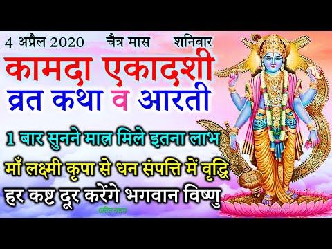 Video - Om Namo Laxmi Narayan https://youtu.be/Ela_CjOkoC0